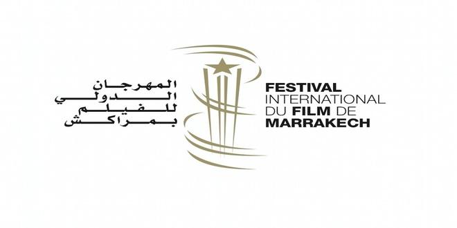 YAPO et le Festival International du Film de Marrakech
