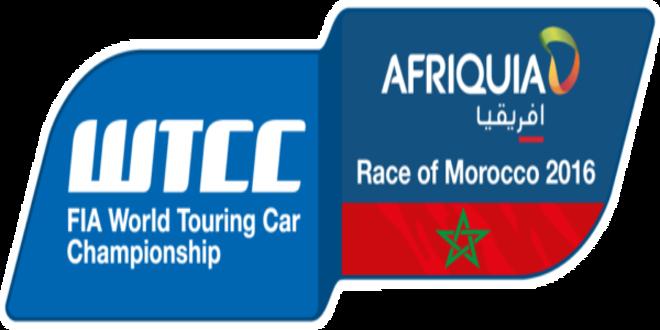 YAPO présent au Marrakech Grand Prix