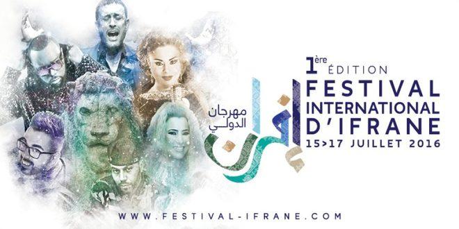 YAPO au Festival de Musique d'Ifrane