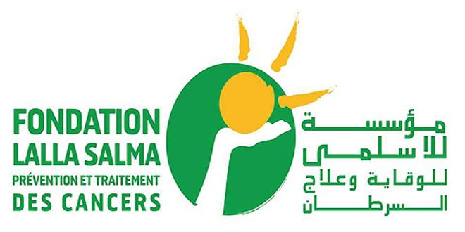 YAPO et la fondation Lalla Salma