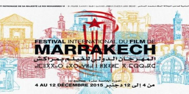 YAPO acteur lors du Festival du Film de Marrakech 2015